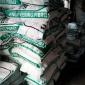 河北厂家优质聚丙烯纤维,砂浆/混凝土纤维,PP纤维,耐拉纤维,聚丙烯短纤维