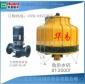 华易质优价廉供应冷却水塔、冷却塔、水塔、台湾水泵、安装水管工程热泵机组厂家直销
