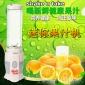 榨汁机TV新品单杯榨汁料理机便携式榨汁机shakentake价格