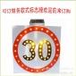 广东深圳太阳能安全警示标志led交通安全警示标志牌生产欢迎前来订购价格