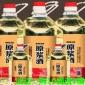 白酒批发贵州茅台镇纯粮食高粱酒水原浆酒酱香型53度低价桶装基酒