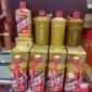 白酒低价批发贵州茅台镇酱香型53度纯粮年份原浆基酒水代理招商