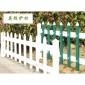 河北衡水供应组装PVC草坪护栏公园小区绿化带园艺围栏塑钢变压器电力隔离栅价格