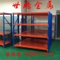 青海西宁世腾货架厂家供应宁夏重型仓储货架轻型超市展示架价格