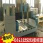 广东佛山供应石材雕刻机五金、工具>电动工具>电动雕刻机价格