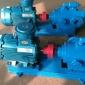 河北海鸿泵阀耐高温3GBW沥青保温三螺杆泵沥青泵