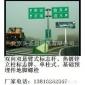 北京高速交通安全标志牌、热浸镀锌立柱杆价格