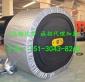 供应保定八达胶带|八达牌聚酯输送带托辊|八达B600化工厂耐酸碱输送带