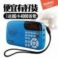 Rolton/乐廷W105素材版插卡音箱迷你小音响收音机老人听戏机
