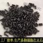 内蒙古包头厂家批发定做出口散装火石轮滑打火石ZIPPO火石煤油打火机火石价格
