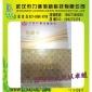 湖北武汉供应pvc智能卡烫金烫银/烫镭射金银,人像工作烫板工艺价格