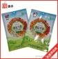 供应AOYOBAG-48【特产包装袋】休闲干果食品包装袋