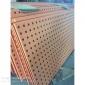 河北衡水过滤金属板冲孔网南宁钢板冲孔防护网圆孔网冲孔板厂家直销价格