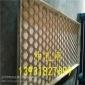 河北衡水航龙金属板圆孔板滤网冲孔板厂家现货供应价格