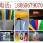 贵州贵阳供应反光喷绘布、反光喷绘膜、晶彩格、灯箱布价格