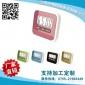 广东深圳厂家出售卡片卡通电子计时器汽车电子礼品价格优惠