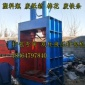 八骏30吨液压打包机废旧物品回收打包机价格废纸压包机机器