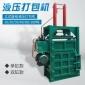 八骏废旧物品回收打包机10吨30吨60吨液压压块机废旧纸箱易拉罐压包机