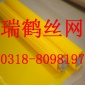 供应筛网布丝印网纱