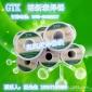 广东深圳供应高纯度高品质有铅免洗焊锡线足63度锡线63%锡含量高锡线价格