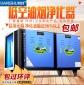 悍舒HS-JHQ-013000环保油烟净化器